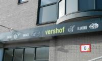 vershof-18.png