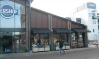 vershof-2.png